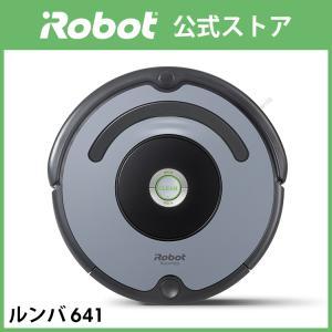 ロボット掃除機 ルンバ641【送料無料】【日本正規品】...
