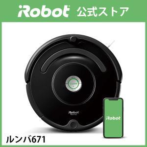 ルンバ671 ロボット掃除機 アイロボット 正規品 送料無料