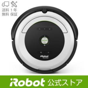 【アイロボット公式ストア】 ロボット掃除機 ルンバ680 【...