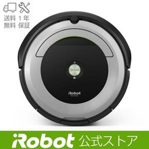 新発売 ロボット掃除機 ルンバ690【送料無料】【日本正規品】|irobotstore-jp