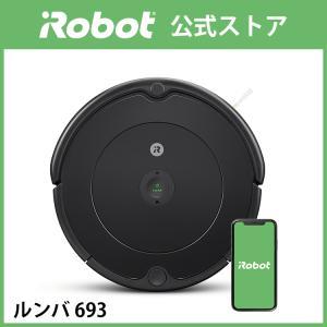 新発売 ルンバ693 ロボット掃除機 アイロボット 掃除 掃除機 クリーナー 正規品 送料無料