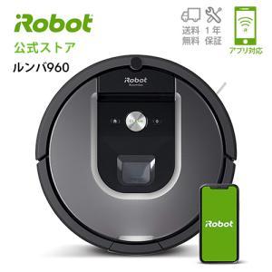 ロボット掃除機 ルンバ960 【日本正規品】【送料無料】...