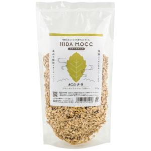 飛騨高山産広葉樹100% ヒダモック 燻製チップ #03 ナラ 100g おうちで簡単スモーク 熱燻|irodori-food