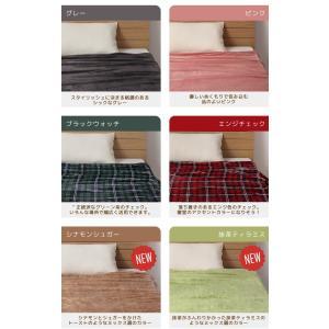 毛布 シングル マイクロファイバー毛布 ブランケット 抗菌防臭加工付き! かわいい色がいっぱい全13色|irodori-st|12