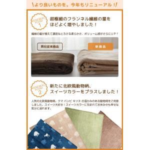 毛布 シングル マイクロファイバー毛布 ブランケット 抗菌防臭加工付き! かわいい色がいっぱい全13色|irodori-st|03