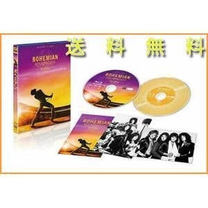 ボヘミアン ラプソディ 2枚組 ブルーレイ & DVD