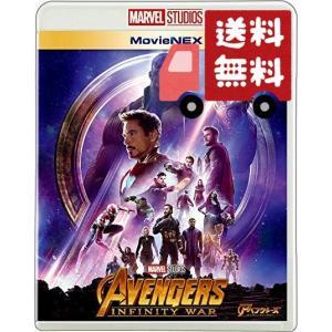 アベンジャーズ インフィニティ・ウォー MovieNEX ブルーレイ+DVD+デジタルコピー+Mov...