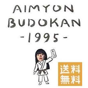 あいみょん AIMYON BUDOKAN -1995- 通常盤 DVD