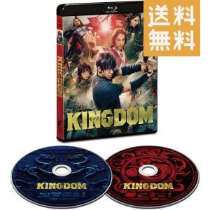 キングダム ブルーレイ&DVDセット(通常版) [Blu-ray] 映画