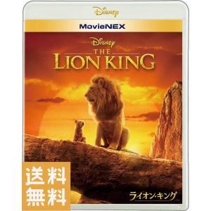 ライオン・キング MovieNEX [ブルーレイ+DVD+デジタルコピー+MovieNEXワールド] [Blu-ray]