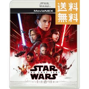 スター・ウォーズ/最後のジェダイ MovieNEX  ブルーレイ+DVD+デジタルコピー(クラウド対...