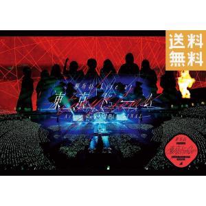 欅坂46 LIVE at 東京ドーム ~ARENA TOUR 2019 FINAL~  通常盤  B...