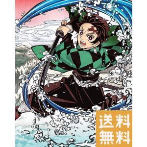 鬼滅の刃 1 完全生産限定版  DVD  アニメ