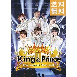 King & Prince First Concert Tour 2018 通常盤 DVD キンプリ