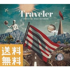 Official髭男dism ヒゲダン Traveler 通常盤 CD アルバム