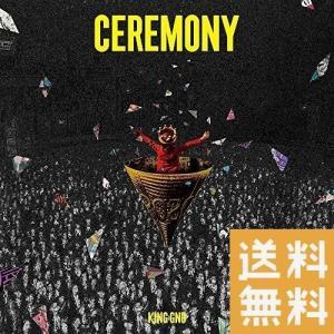 King Gnu キングヌー CEREMONY (通常盤) CD アルバム