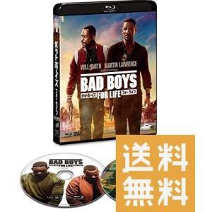 バッドボーイズ フォー・ライフ ブルーレイ&DVDセット (Blu-ray ブルーレイ)