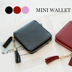 二つ折り財布 レディース ミニ財布 コンパクト 可愛い 安い シンプル 使いやすい ラウンドファスナ...