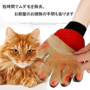 VIYOR ペット用ブラシ 猫手袋 ノミ防止 犬猫兼用 マッサージ お手入れ 抜け毛...