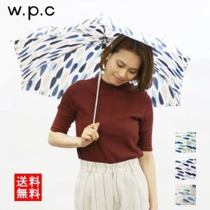 傘 おしゃれ ジッパータイニーケース 晴雨兼用 折りたたみ傘 日傘 折傘 ギフト プレゼント uvカ...