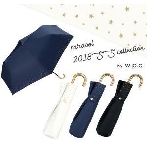 あすつく 遮光 リムスター 晴雨兼用 折りたたみ日傘 折傘 ...