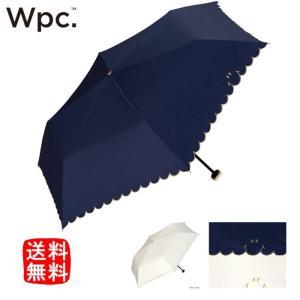 送料無料 晴雨兼用 折りたたみ 日傘 おしゃれ 遮光 スマイリースカラップ 折傘 傘 シンプル uvカット ギフト w.p.c 801-SM07 レディース|irodorikukan