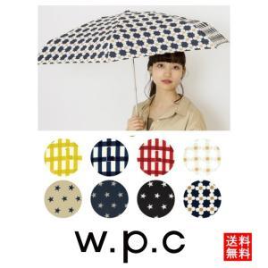 傘 おしゃれ シリンダーケース 晴雨兼用 折りたたみ傘 日傘 折傘 ギフト プレゼント uvカット ...