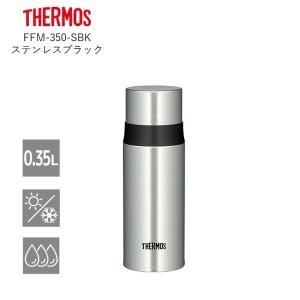 サーモス 水筒 人気 おしゃれ ステンレススリムボトル/FFM-350-SBK ステンレスブラック ...