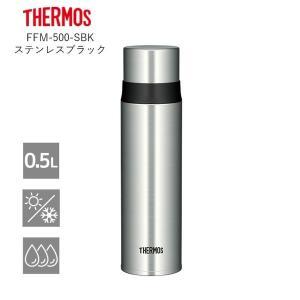サーモス 水筒 人気 おしゃれ ステンレススリムボトル/FFM-500-SBK ステンレスブラック ...