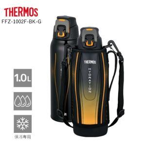 サーモス 水筒 子供 おしゃれ 保冷専用 1L THERMOS 真空断熱 FFZ-1002F-BK-...