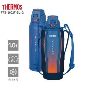 サーモス 水筒 子供 おしゃれ 保冷専用 1L THERMOS 真空断熱 FFZ-1002F-BL-...