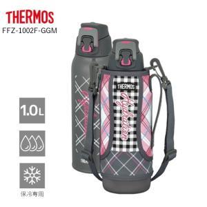 サーモス 水筒 子供 おしゃれ 保冷専用 1L THERMOS 真空断熱 FFZ-1002F-GGM...