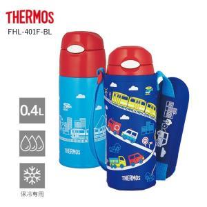 サーモス 水筒 子供 おしゃれ ストロー 400ml THERMOS 真空断熱 ストローボトル/FH...