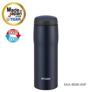 タイガー 魔法瓶 水筒 人気 おしゃれ 日本製 ステンレスボトル 480ML MJA-B048-AN...