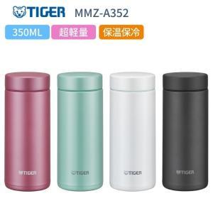 水筒 おしゃれ 保温 保冷 350ml TIGER タイガー ステンレス ミニボトル MMZ-A35...