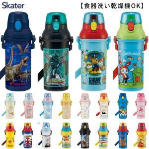 水筒 子供 キッズ 直飲み プラスチック おしゃれ 軽量 ワンプッシュ 480ML スケーター PS...