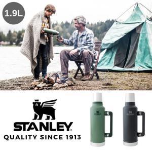 水筒 ステンレス 保温 保冷  送料無料 スタンレー STANLEY 新ロゴ 1.9l 1.9リット...