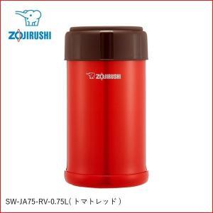象印 水筒 ステンレスクック&フードジャー/SW-JA75-RV トマトレッド ・保温保冷機能がしっ...