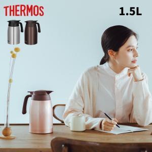 サーモス ステンレスポット 水筒 おしゃれ 保温 保冷 1.5L 1.5リットル TTB-1500