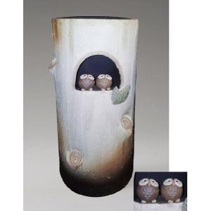 信楽焼 傘立て 白釉古株ペアふくろう傘立 陶器 和風|irodoriya