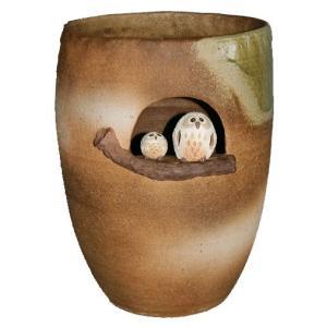 信楽焼 傘立て 古株フクロウ傘立33cm 陶器 和風