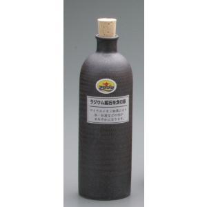 ラジウムボトル(黒長)[信楽焼 陶器]  マイナスイオン効果で水がおいしくなる。陶器の産地である信楽...