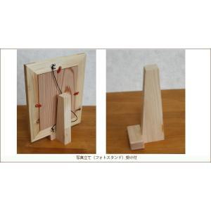 送料無料 紀州ひのき写真立て(フォトフレーム) 21cm16cm(約) 葉書・ポストカード対応 写真立て受け付 国産 熊野の良質ヒノキ材使用(檜)木製額縁 irodoriya 02