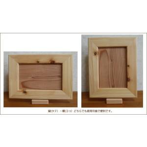 送料無料 紀州ひのき写真立て(フォトフレーム) 21cm16cm(約) 葉書・ポストカード対応 写真立て受け付 国産 熊野の良質ヒノキ材使用(檜)木製額縁 irodoriya 05