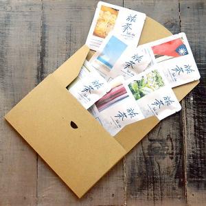 【送料無料】旅茶セット<台湾編>6パック入り|iroha-chaten
