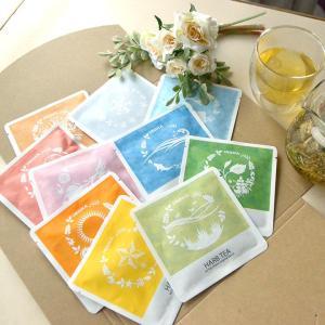【色茶10色おためしセット】〜色茶を楽しむ15日間のメルマガ配信〜送料無料☆代引不可