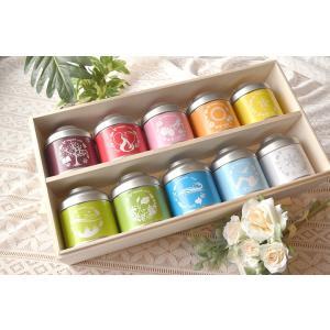 色茶ミニ缶10色セット〈送料無料〉