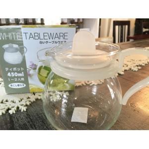 特価 ガラス製 ティーポット 茶こし不要 450ml