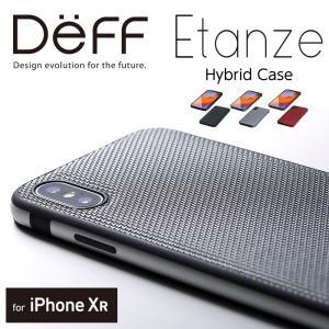 iPhone XR HYBRIDケース  Etanze(エタンゼ)ナイロンタイプ for iPhon...