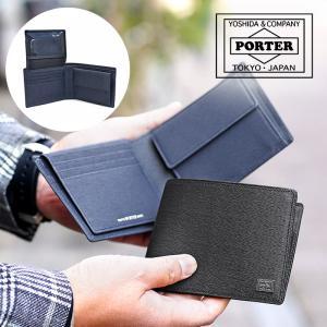 1年保証 吉田カバン ポーター カレント CURRENT PORTER パスケース付き 財布 二つ折り メンズ 定期入れ 052-02203 ブランド irohamise